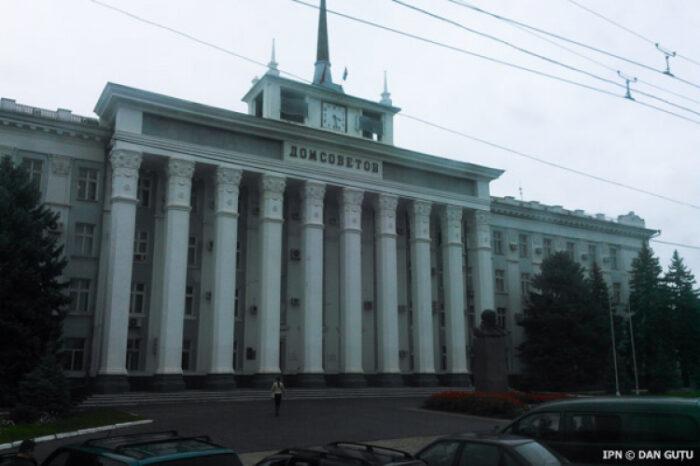 Ряду приднестровских бенефициаров повысят зарплаты и соцпособия
