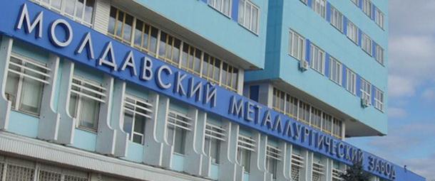 Молдавия атакует промышленность Приднестровья
