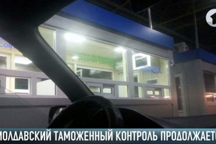 Молдова и Украина продолжают душить Приднестровье