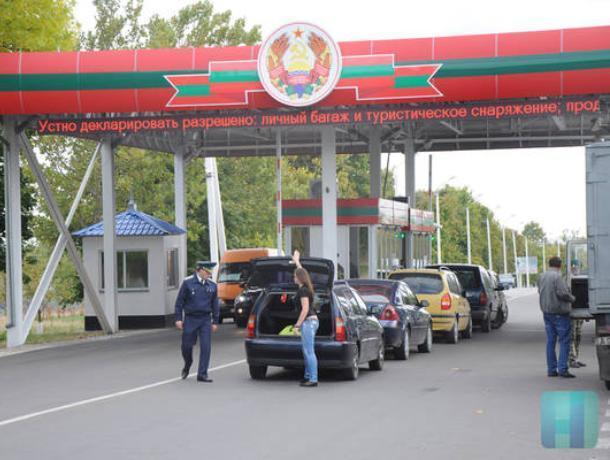 Власти ПМР отказались убирать КПП на границе с Молдовой, объявив себя иностранным государством