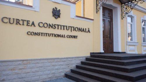 Одного из судей Конституционного суда шантажируют сфабрикованным делом десятилетней давности