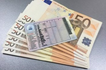 600 евро за водительские права
