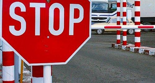 Молдова в черном списке: МИДЕИ сообщило об ограничениях на путешествия