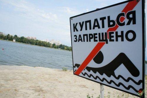 Купание в столичных озерах запрещено