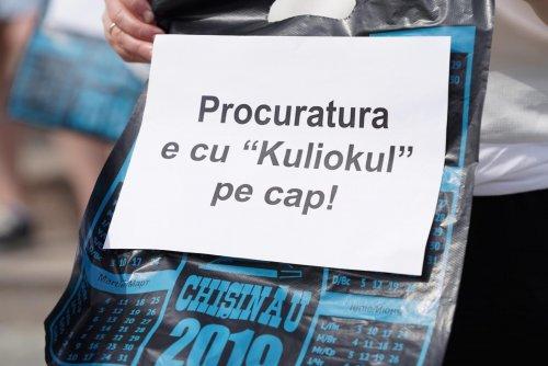 """PAS протестует против """"замятия"""" следственными органами """"Дела Кулька"""""""
