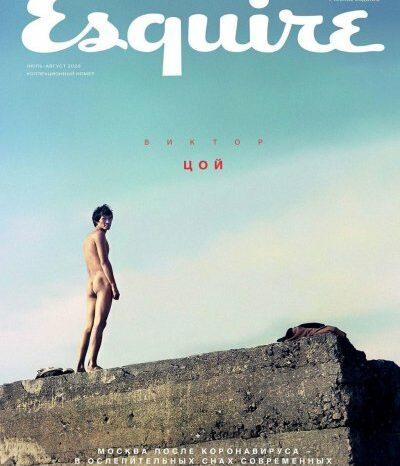 Фото обнаженного Виктора Цоя появится на обложке журнала