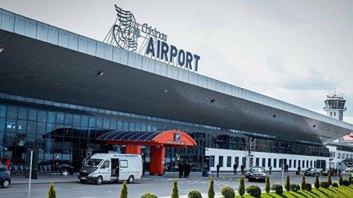 Агенство госсобственности разорвало контракт с Avia-Invest