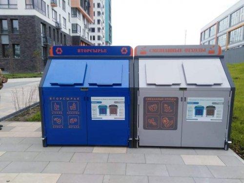 В Бельцах мусор перестанут валить в одну кучу. Власти объявили о переходе на его раздельный сбор