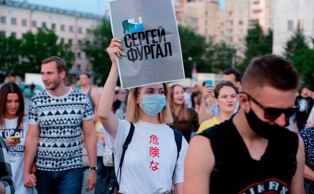 В Хабаровске идет 15-й день массовых акций в поддержку Фургала