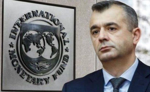Кику о переговорах с МВФ: Новых налогов не будет
