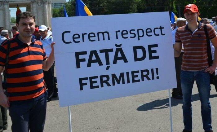 Фермеры объявили о протестах