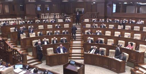 Парламент возвращается на осенне-зимнюю сессию 1 сентября