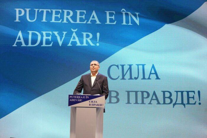 Ренато Усатый объявил об участии в выборах президента Молдовы