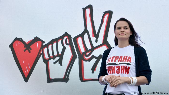 Тихановская выехала в Литву