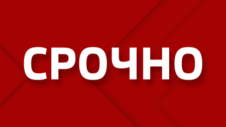 """СРОЧНАЯ НОВОСТЬ! """"Началась фальсификация выборов"""": ЦИК отказал в регистрации кандидату PRO MOLDOVA. Первые заявления Канду"""
