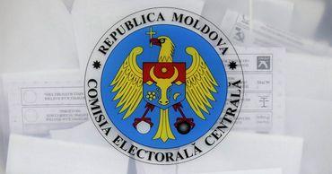 ЦИК предлагает открыть более 200 избирательных участков за рубежом