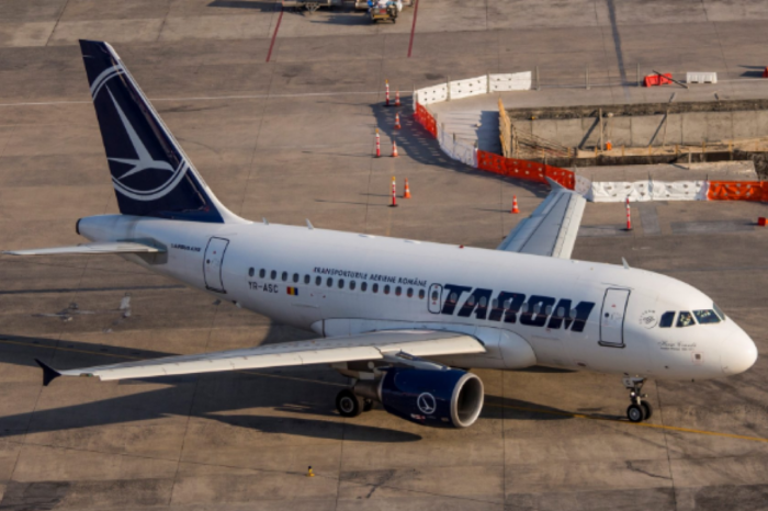 Румынская авиакомпания Tarom продлила запрет на полеты в Молдову