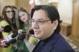 Депутат румынского парламента лишен иммунитета