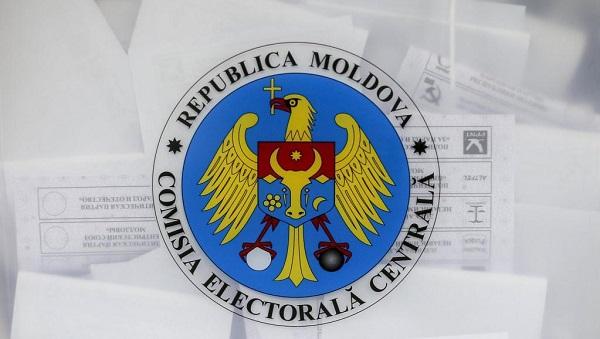 Результаты президентских выборов после обработки 99,95% протоколов