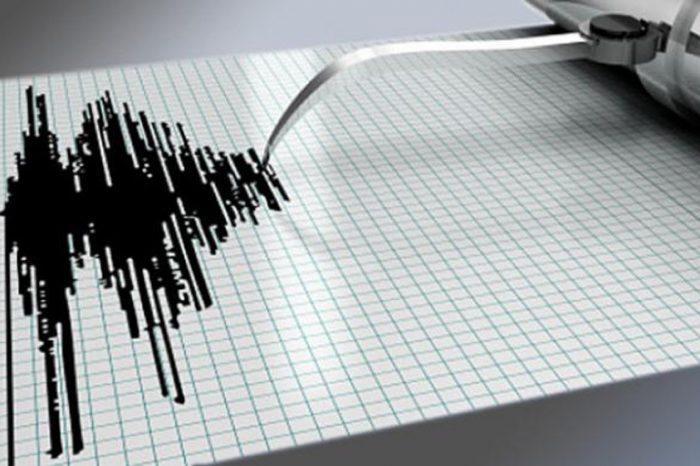 Рядом с Молдовой произошло землетрясение магнитудой 4,7