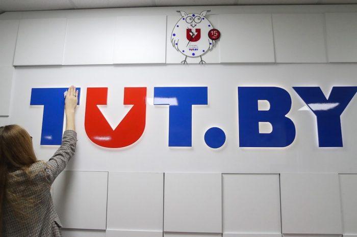 Белорусский портал Tut.by удалил записи в социальных сетях за 2020 год и первую половину 2021 года из-за иска о признании его материалов экстремистскими