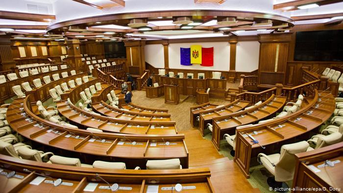 Депутат PAS, Андрей Спыну, опубликовал повестку заседания парламента 29 июля