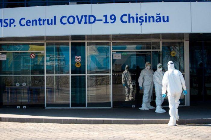 В Кишиневе объявлен ЖЕЛТЫЙ КОД в связи с ухудшением эпидемиологической ситуации.