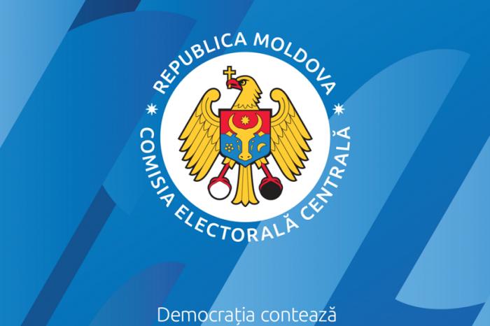 ЦИК утвердил итоги парламентских выборов