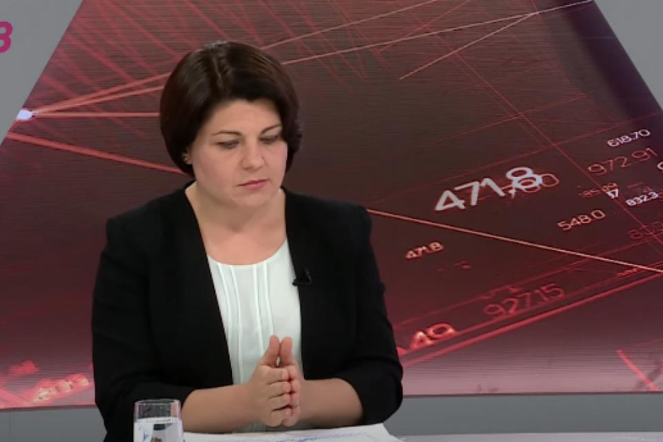 Премьер-министр Наталья Гаврилица извинилась перед вакцинированными учителями