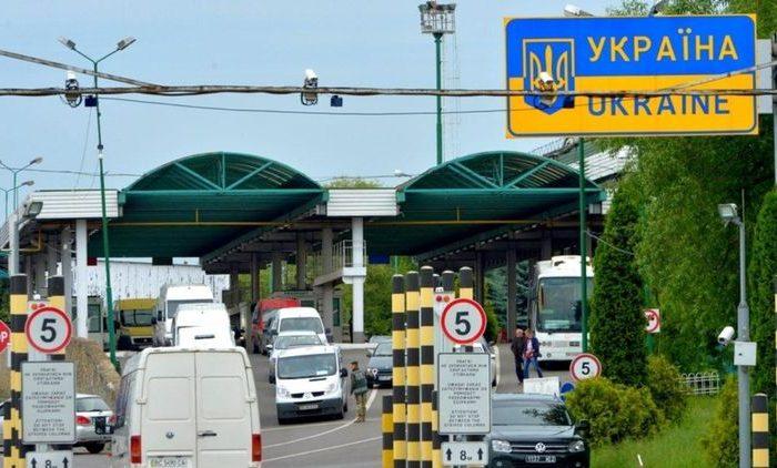 Временно прекращена работа всех пунктов пересечения на границе Молдовы и Украины